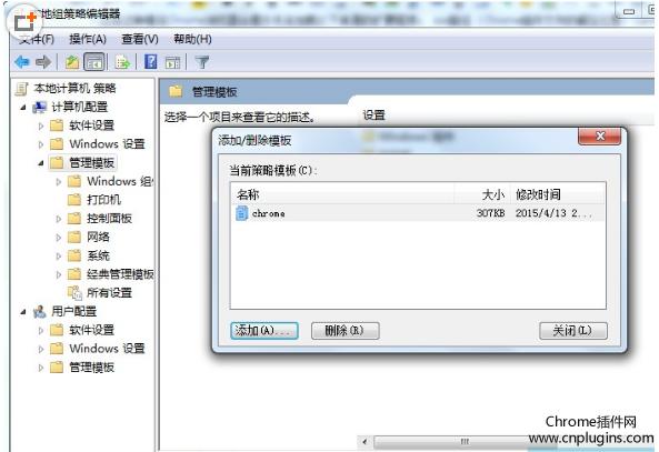 crx安装方法3.3