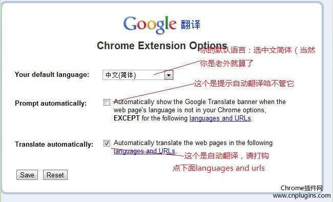 google翻译