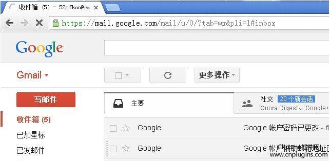 gmail正常打开