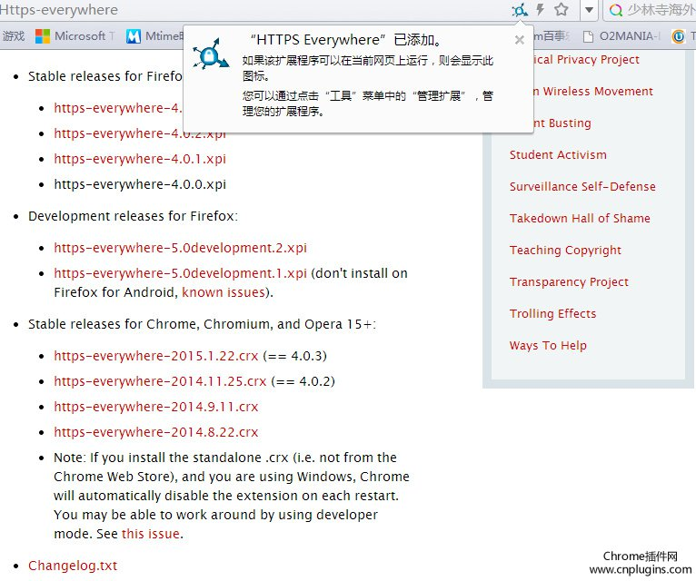 https everywher图标