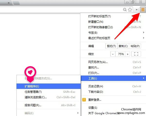 安装evernote web clipper2