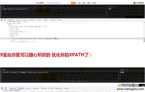 xpath helper解析页面