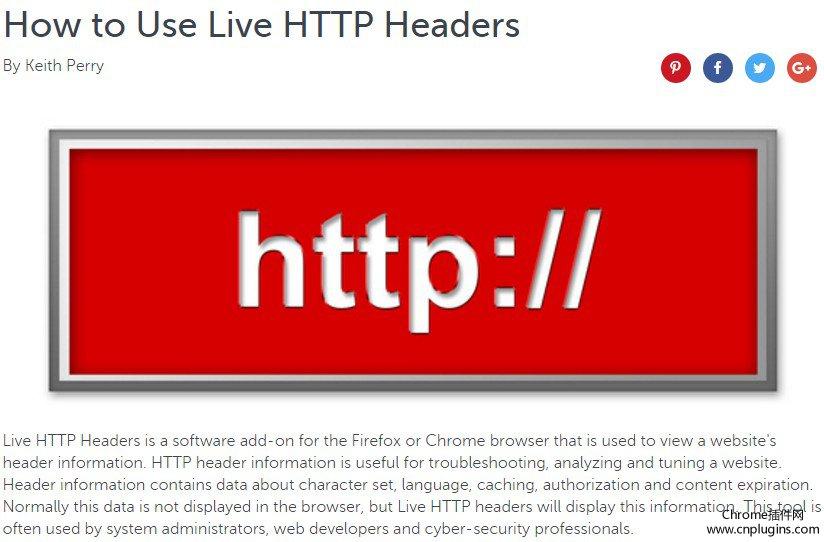 live http header