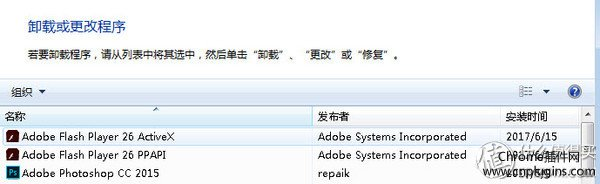 安装adobe flash player