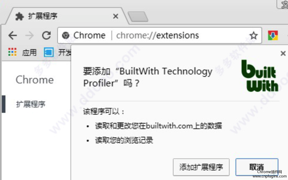 BuiltWith Technology Profiler插件