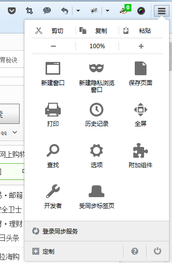 Octotree插件的Chrome安装与使用方法