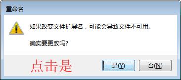 chrome插件提示已损坏怎么办?解决此扩展程序可能已损坏安装方法