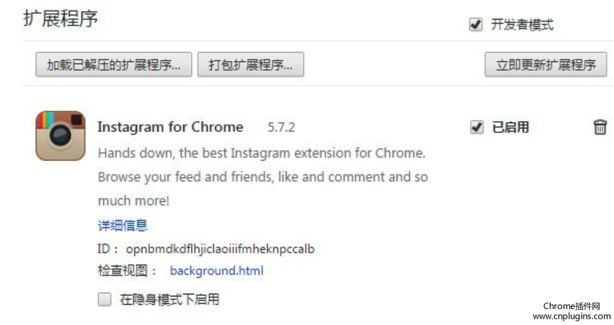 instagram for chrome安装方法