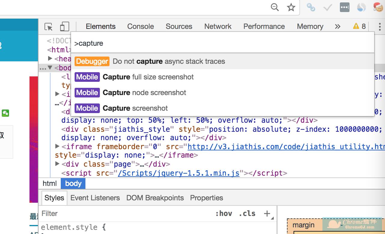 利用Chrome开发者工具功能进行网页整页截图的方法