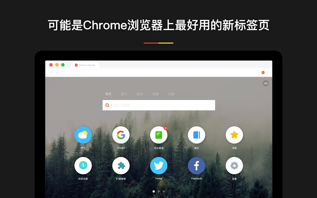 Web开发必备的Chrome插件 - 东篱下