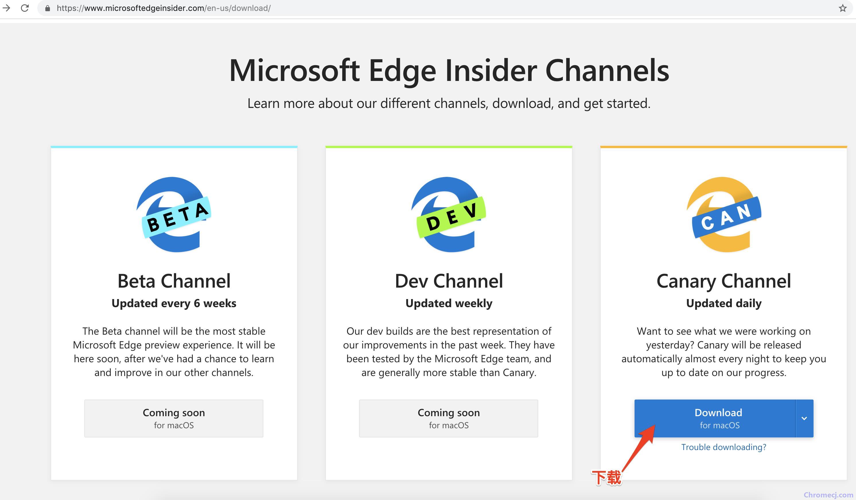 在Edge中安装Chrome扩展程序