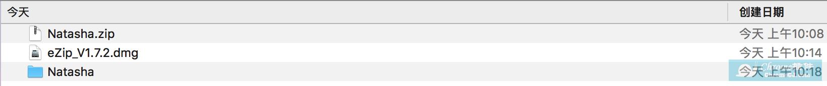 将从本站下载.CRX格式的插件修改成.zip格式的文件。