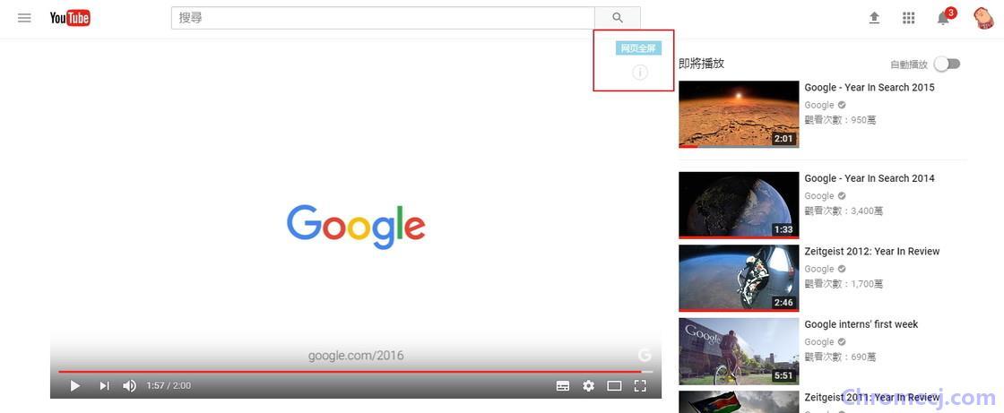 让所有视频网页全屏:视频网页全屏