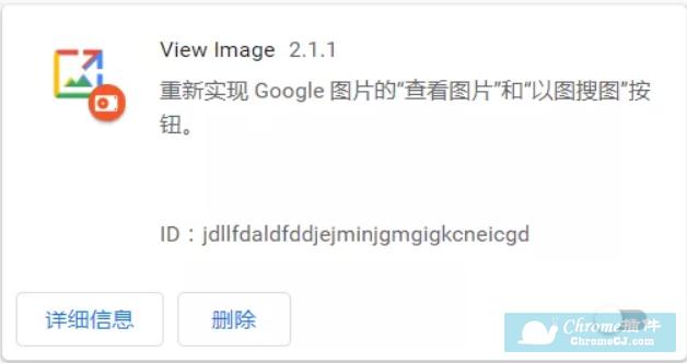 View Image介绍