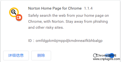 Norton Home Page for Chrome插件下载安装