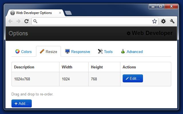 webdeveloper使用方法