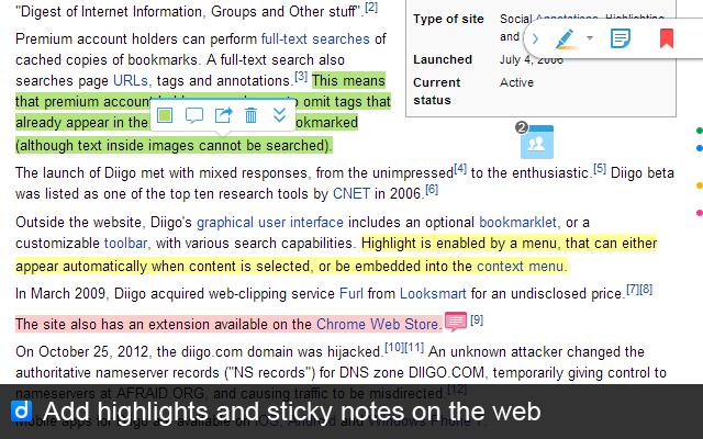 diigo标记功能