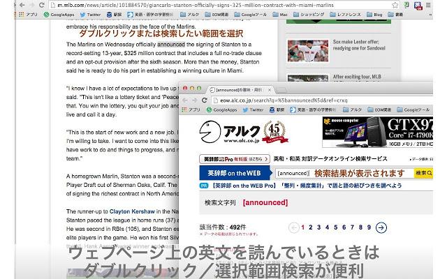 英 辞 郎 on the web 「英辞郎」「英辞郎 on the