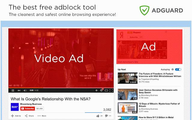 广告屏蔽插件对比