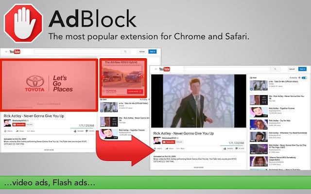 adblock使用方法2