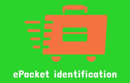 ePacket identification