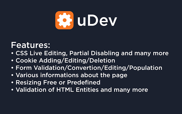uDev - Web Developer Toolbar插件图片