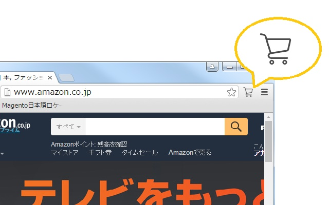 Add to jGlobe v2.1.6 Chrome插件图片