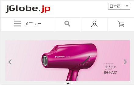 Add to jGlobe v2.1.6 Chrome插件LOGO图片