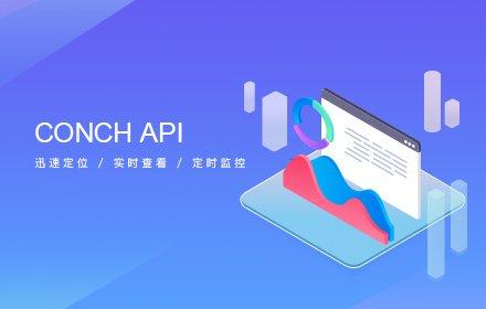 CONCH API