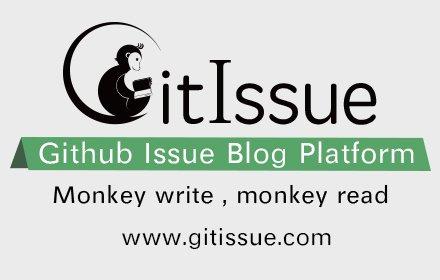 iGitIssue Chrome插件LOGO图片