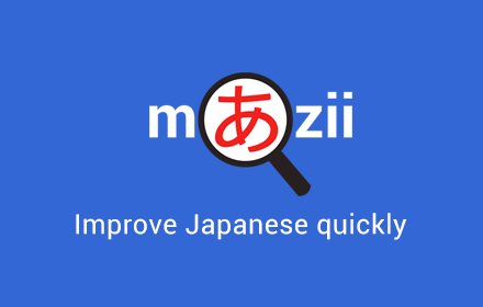 Japanese Dictionary Mazii v1.5.8