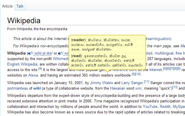LKTips - Sinhala Meaning Tooltip Dictionary v4.1插件图片