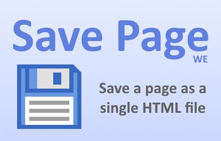 Save Page WE v13.1