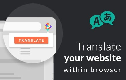 Website Translation by Text United v2.1.0